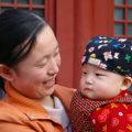 korean baby tradition